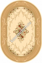 D142 CREAM-BEIGE OVAL